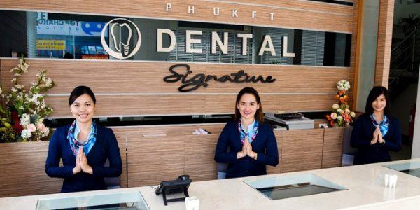 phuket-dentalsignature